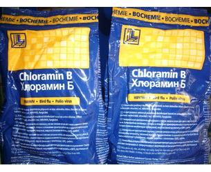Hóa chất Cloramin B dùng để khử khuẩn văn phòng